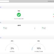 Proxmox PVE端口转发NAT脚本